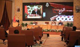 L'Académie du Royaume organise une journée d'étude pour présenter le livre de la poésie féminine hassani (Tebraâ)