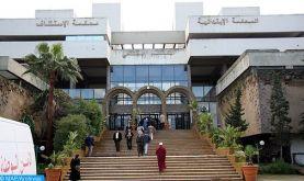 Convocation de M. Omar Radi pour une enquête sur son implication présumée dans l'obtention de financements de l'étranger (parquet)