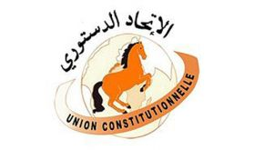 L'UC salue les efforts colossaux de l'Etat marocain pour relever le défi des échéances du 8 septembre