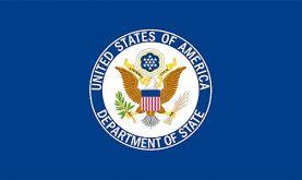 """Washington réaffirme son """"soutien fort"""" aux Accords d'Abraham"""