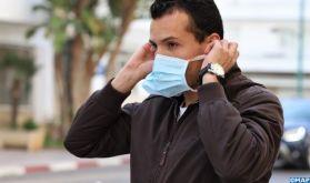 Covid-19: Les entreprises doivent doter leurs personnels de masques de protection (communiqué conjoint)