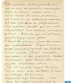 Une lettre rare signée Van Gogh et Gauguin adjugée à plus de 210 mille euros à Paris
