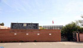Marrakech-Safi : L'AREF lance une large consultation en milieu scolaire sur le nouveau modèle de développement