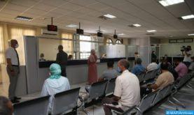 Programme gouvernemental 2021-2026 : Mesures phares pour le renforcement de la gouvernance au service du citoyen et de l'administration efficace