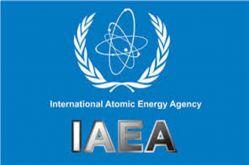 Conférence générale de l'AIEA : l'Afrique à l'honneur (Lever de rideau)