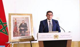 Le Conseil de gouvernement adopte un projet de loi modifiant et complétant les lois 17.95 et 5.96