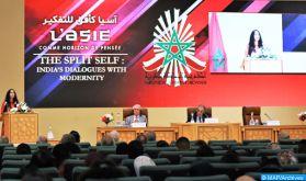 """La 46è Session de l'Académie du Royaume du Maroc en décembre pour explorer """"L'Asie, comme horizon de pensée"""""""