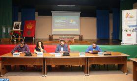 Assilah: Rencontre sur l'impact des nouveautés législatives sur le développement à l'horizon 2030