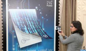 """Barid Al Maghrib : Émission spéciale de timbre-poste """" Barid Al Maghrib, prestataire de service de certification électronique"""""""