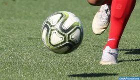 Foot : le club rwandais Rayon Sports annonce la signature d'un partenariat de cinq ans avec le Raja Casablanca