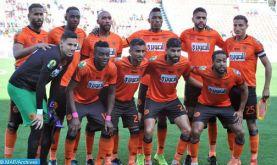 Coupe de la CAF/Poule B (J4) : La RS Berkane fait match nul face à la JS Kabylie (0-0)