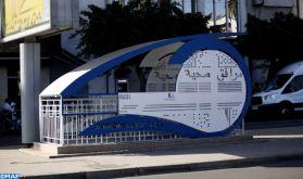 Casablanca: De nouveaux blocs sanitaires pour une meilleure hygiène publique