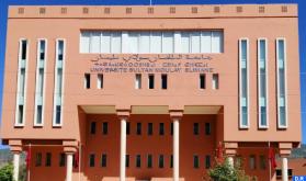 Enseignement à distance: L'Université Sultan Moulay Slimane de Béni Mellal met en ligne 3.639 cours