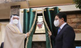 Déjà au beau fixe, les relations Maroc-Bahreïn franchissent un nouveau palier -ENCADRE-