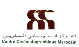 Covid-19: Le CCM met en ligne 15 autres longs-métrages marocains