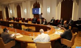 Chambre des représentants: présentation de trois projets de loi au sein de la commission de l'Intérieur