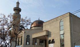 Vendredi, premier jour du Ramadan pour les musulmans du Chili