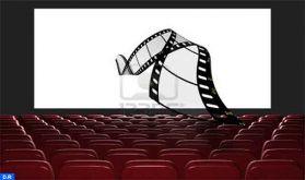 Dix-huit films au 9è Festival maghrébin du film d'Oujda