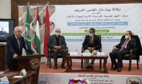 """Rabat : Coup d'envoi d'une conférence sur """"la présence marocaine à Al-Qods et en Palestine : symboles et significations"""""""