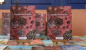 «Graines de Corona», nouveau recueil du poète suisse Bruno Mercier aux éditions marocaines «Les Infréquentables»