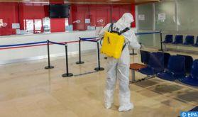 Covid-19: Le Fonds spécial de gestion de la pandémie collecte plus de 23,5 MMDH (Décompte de la MAP)
