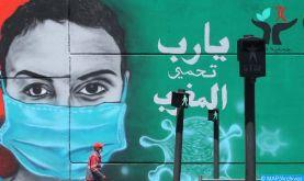 El Mundo salue les efforts du Maroc sous le leadership de SM le Roi dans la lutte contre le Covid-19