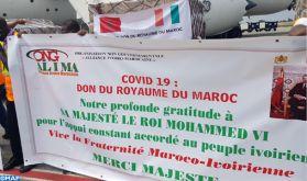 L'aide médicale marocaine, une marque de la sollicitude de SM le Roi envers les peuples africains