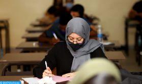 Fès-Meknès : L'offre universitaire s'étoffe