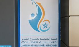 Débats à Rabat sur la mise en adéquation de l'enseignement-recherche avec le NMD