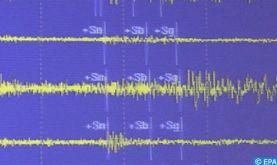 Secousse tellurique de 4,3 degrés dans la province de Driouch (bulletin d'alerte sismique)