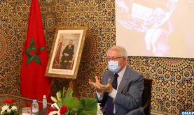 Rabat : lancement de la 1ère édition du Prix de la production culturelle dans les encyclopédies numériques participatives