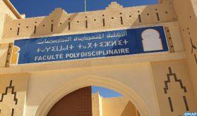 La Faculté Polydisciplinaire d'Errachidia adopte des moyens pour l'enseignement à distance