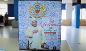"""Les femmes dans la politique Royale, 22 ans de réformes"""", un beau-livre du ministère de la Solidarité"""