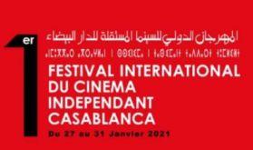 La 1ère édition du FICIC de Casablanca, du 27 au 31 janvier en format digital