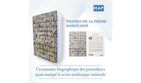"""""""Figures de la presse marocaine"""", une nouvelle parution de la MAP"""