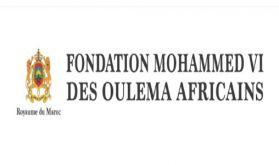 Ghana : La Fondation Mohammed VI des oulémas africains fait don de denrées alimentaires à la communauté musulmane