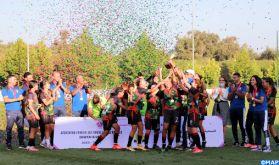 Football féminin : L'AS FAR reçoit le Trophée du championnat national de première division