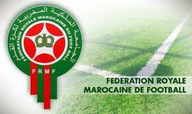 Équipe nationale: El Mezraoui rejoint les Lions, Ziyech quitte le stage (FRMF)