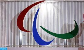 Jeux paralympiques (Lancer du poids/F33): Le Marocain Zakariae Derehem offre au Maroc sa deuxième médaille d'or