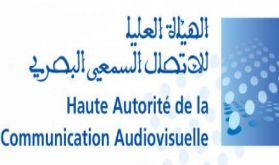 Tenue de la 64ème réunion du Conseil exécutif de l'Observatoire européen de l'audiovisuel sous la présidence de la HACA