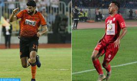 Coupe de la CAF : la demi-finale et la finale en septembre au Maroc