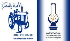 Le PJD et le PAM tiennent une réunion de concertation à Rabat