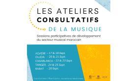 Des ateliers consultatifs de la musique, du 17 au 28 septembre dans 5 villes du Maroc