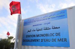 """DG ONEE : La station monobloc de dessalement de l'eau de mer à Tarfaya, une solution """"efficace"""" pour répondre à la demande"""