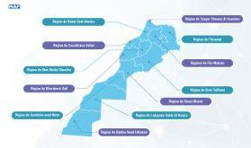 Agadir accueille le 1er Colloque national de la Régionalisation avancée, les 20 et 21 décembre