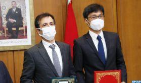 Maroc-Japon: Signature à Rabat d'un échange de notes portant sur un prêt de 200 millions de dollars