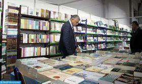 Ouverture des candidatures pour le Prix du Maroc du livre 2020
