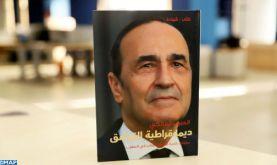 """""""La démocratie consensuelle: Années de présidence de la Chambre des représentants au Maroc"""", nouvel ouvrage de M. El Malki"""