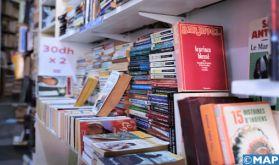 Réseau de lecture au Maroc : Lancement du 7è Prix national de la lecture