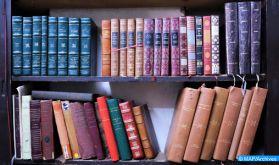 La BNRM s'apprête à publier la Bibliographie Nationale pour la période 2015-2020